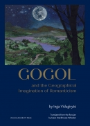 Gogol and the Geographical Imagination of Romanticism